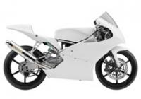 Honda представила спортбайк MD250H